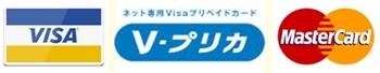 option99のクレジットカード入金.jpg